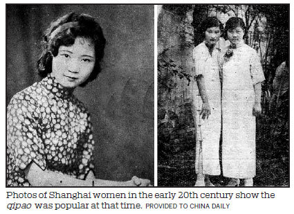 A History of Shanghai Fashion