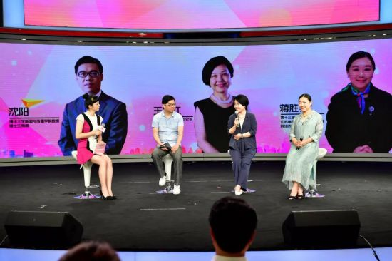 Launch Ceremony of Good Female Netizen Campaign Broadcast Live