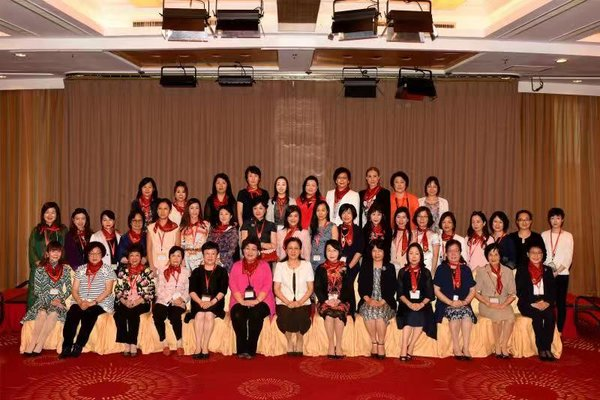 Xia Meets CGCC Ladies' Committee Delegation - All China