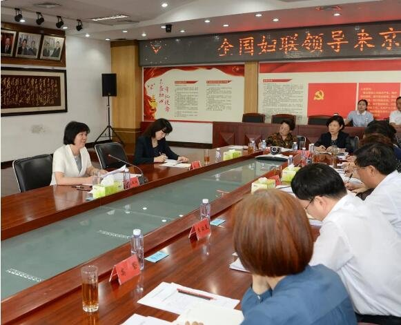Shen Yueyue Urges Women's Federations in Beijing to Better Unite, Serve Women
