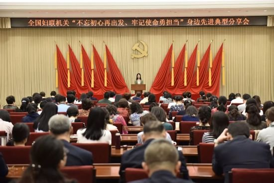 CPC Members Learn from Advanced Deeds of Contributing to Women's Work