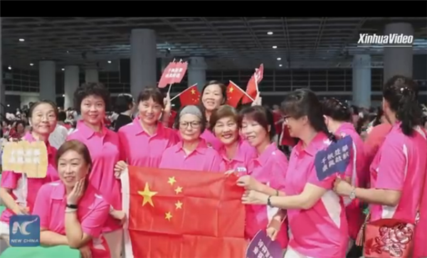China Publishes White Paper on Progress Of Women's Cause in 70 Years