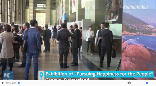 Xinhua Headlines: Pursuing Happiness for People -- China's 70 years of Human Rights Achievements on Display