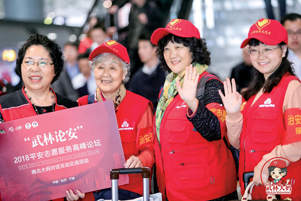Over Four Generations: Volunteers' Spirit Rooted in Family in Beijing's Xicheng District