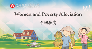 Women and Poverty Alleviation