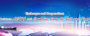 Exchanges and Cooperations between ACWF and Countries along the Belt and Road