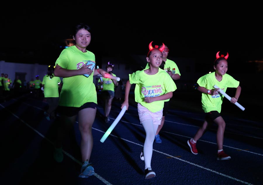 Beijing Promotes Nighttime Sports, Fitness Activities