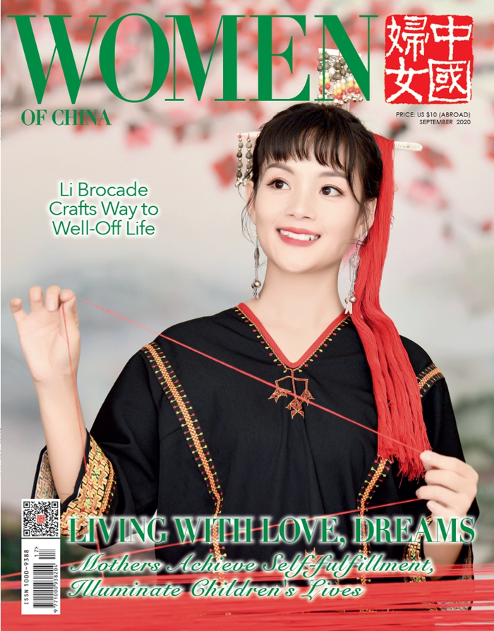 Women of China September Issue, 2020