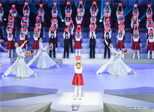 Opening Ceremony of 2019 China-Finland Year of Winter Sports Held