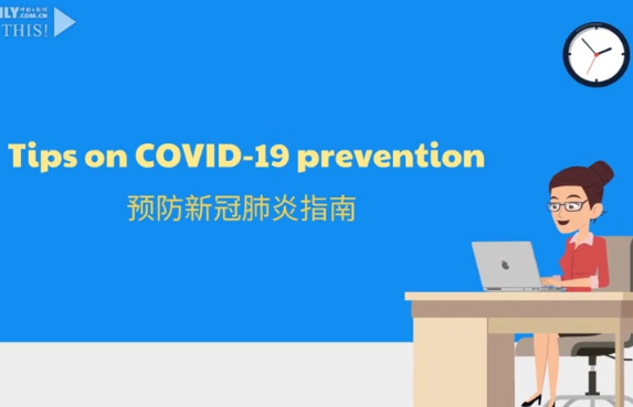 Tips on COVID-19 Prevention
